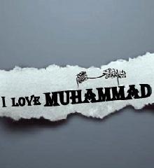 xi-love-muhammad-s.jpg.pagespeed_.ic_.fm7-9dorzw5yjvzjwi_n_.jpg